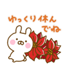 うさひな ☆お花とやさしい言葉☆(個別スタンプ:22)