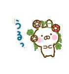 うさひな ☆お花とやさしい言葉☆(個別スタンプ:23)