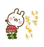 うさひな ☆お花とやさしい言葉☆(個別スタンプ:24)