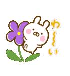 うさひな ☆お花とやさしい言葉☆(個別スタンプ:25)