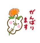 うさひな ☆お花とやさしい言葉☆(個別スタンプ:26)