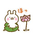 うさひな ☆お花とやさしい言葉☆(個別スタンプ:28)