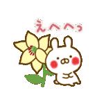うさひな ☆お花とやさしい言葉☆(個別スタンプ:31)