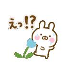 うさひな ☆お花とやさしい言葉☆(個別スタンプ:33)
