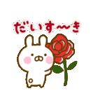 うさひな ☆お花とやさしい言葉☆(個別スタンプ:34)