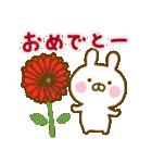 うさひな ☆お花とやさしい言葉☆(個別スタンプ:36)