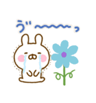 うさひな ☆お花とやさしい言葉☆(個別スタンプ:37)