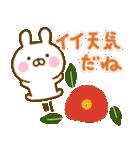 うさひな ☆お花とやさしい言葉☆(個別スタンプ:39)