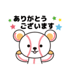 野球クマさん(個別スタンプ:02)