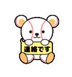 野球クマさん(個別スタンプ:03)