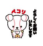 野球クマさん(個別スタンプ:04)