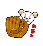 野球クマさん(個別スタンプ:07)