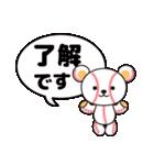野球クマさん(個別スタンプ:08)