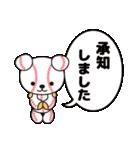 野球クマさん(個別スタンプ:10)