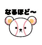 野球クマさん(個別スタンプ:13)