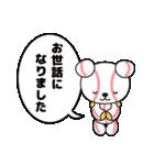 野球クマさん(個別スタンプ:15)