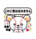 野球クマさん(個別スタンプ:17)