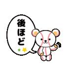 野球クマさん(個別スタンプ:18)