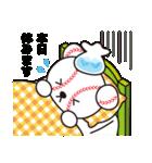 野球クマさん(個別スタンプ:23)