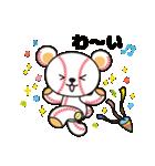 野球クマさん(個別スタンプ:25)