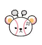 野球クマさん(個別スタンプ:31)
