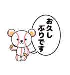 野球クマさん(個別スタンプ:32)