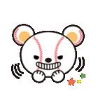 野球クマさん(個別スタンプ:33)