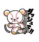 野球クマさん(個別スタンプ:34)