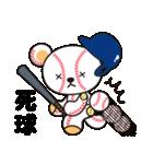 野球クマさん(個別スタンプ:37)