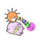 おーい!! ラブリちゃん(個別スタンプ:1)