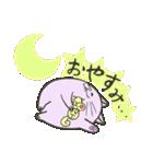 おーい!! ラブリちゃん(個別スタンプ:2)