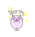 おーい!! ラブリちゃん(個別スタンプ:8)