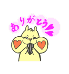おーい!! ラブリちゃん(個別スタンプ:15)