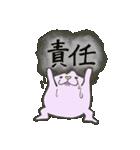 おーい!! ラブリちゃん(個別スタンプ:22)