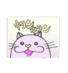 おーい!! ラブリちゃん(個別スタンプ:25)