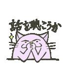 おーい!! ラブリちゃん(個別スタンプ:27)