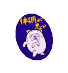 おーい!! ラブリちゃん(個別スタンプ:37)