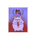 おーい!! ラブリちゃん(個別スタンプ:38)