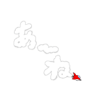 ひこうき雲で文字や記号(個別スタンプ:35)