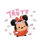 動く!ディズニー ツムツム(さくら)(個別スタンプ:01)