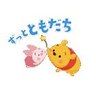 動く!ディズニー ツムツム(さくら)(個別スタンプ:04)