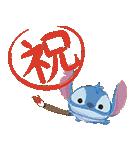 動く!ディズニー ツムツム(さくら)(個別スタンプ:05)