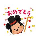 動く!ディズニー ツムツム(さくら)(個別スタンプ:06)