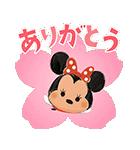 動く!ディズニー ツムツム(さくら)(個別スタンプ:08)