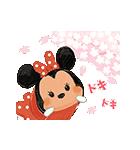 動く!ディズニー ツムツム(さくら)(個別スタンプ:09)