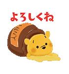 動く!ディズニー ツムツム(さくら)(個別スタンプ:12)