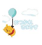 動く!ディズニー ツムツム(さくら)(個別スタンプ:14)