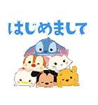 動く!ディズニー ツムツム(さくら)(個別スタンプ:15)