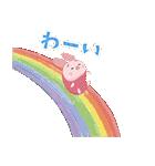 動く!ディズニー ツムツム(さくら)(個別スタンプ:17)