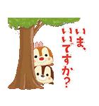 動く!ディズニー ツムツム(さくら)(個別スタンプ:18)
